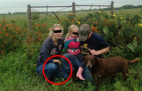 התמונה המשפחתית שצולמה רגע לפני אסון – שימו לב לפינה השמאלית