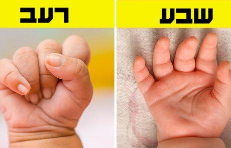 18 סימנים שתינוקות משתמשים בהם בכדי שנבין מה הם רוצים