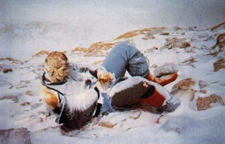 גופות על הר האוורסט