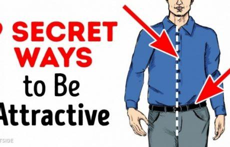 9 סודות שיגרמו לך להיות הכי אטרקטיבי שיש