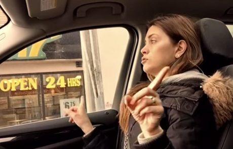 צילם בסתר את אשתו שרה ראפ במכונית ויצר סנסציה ויראלית!